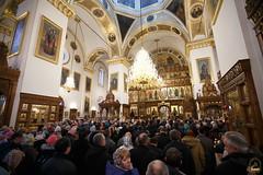 39. Торжество Православия 17.03.2019