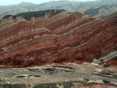 Parque geológico de Danxia, las Montañas de Colores. China (escandio) Tags: 4 2018 china china2018 danxia gansu
