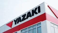 Yazaki organise une Campagne de Recrutement (14 Profils) (dreamjobma) Tags: 012019 a la une anglais automobile et aéronautique informatique it ingénieurs kénitra production qualité emploi recrutement responsable santé sécurité hse superviseur de techniciens yazaki corporation