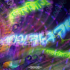 "Noetic-Vortex-Detail-07 • <a style=""font-size:0.8em;"" href=""http://www.flickr.com/photos/132222880@N03/45197012194/"" target=""_blank"">View on Flickr</a>"