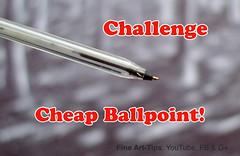 Challenge: How to Draw A Forest With a Cheap and Common Ballpoint Pen (fineart-tips) Tags: art drawing finearttips challenge forest ballpoint tutorial artistleonardo leonardopereznieto patreon tutto3
