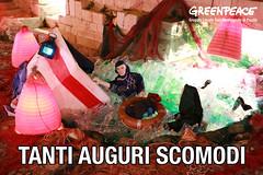 Tanti auguri scomodi (uomoplanetario.org) Tags: greenpeace gruppolocale sanferdinandodipuglia natale acquavivadellefonti presepe