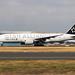 Frankfurt Airport: Star Alliance United