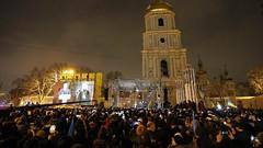 Ukraine creates new Orthodox church independent from Russia - Al Jazeera English (alsfakia) Tags: wisdom by alexandros g sfakianakis anapafseos 5 agios nikolaos 72100 crete greece 00302841026182 00306932607174 alsfakiagmailcom