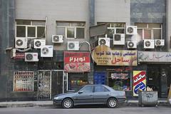 2017 Iran 76 (Erhard K.) Tags: iran khuzestan ahwaz erhardk