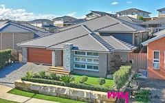 88 Alchornea Circuit, Mount Annan NSW