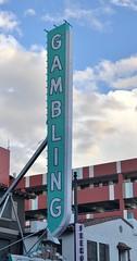 EL CORTEZ HOTEL LAS VEGAS NEVADA (3) (ussiwojima) Tags: elcortezhotel hotel gaming gambling casino lasvegas nevada neon advertising sign