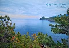 angarsk image