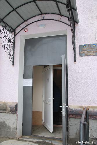 Краєзнавчий музей міста Олександрія 106 InterNetri Ukraine