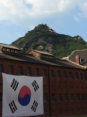 "korea-2014-seodoemun-prison-img_2367_14645612951_o_41803431204_o • <a style=""font-size:0.8em;"" href=""http://www.flickr.com/photos/109120354@N07/45266285465/"" target=""_blank"">View on Flickr</a>"