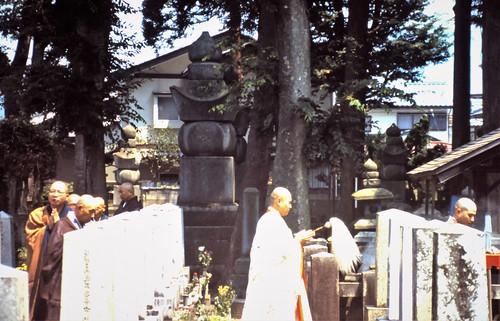Memorial ceremony 9/1994 at Ryusen-ji in Takefu