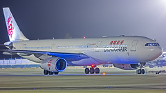 Dragonair Airbus A330-300 B-HLI Bangalore (BLR/VOBL) (Aiel) Tags: dragonair airbus a330 a330300 bhli bangalore bengaluru canon60d tamron70300vc night