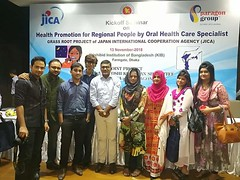 "Community Dental Camps & Survey with Jhorna Project in association with JICA (JAPAN) - Nov' 2018 • <a style=""font-size:0.8em;"" href=""http://www.flickr.com/photos/130149674@N08/31232787037/"" target=""_blank"">View on Flickr</a>"