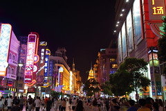 Nanjing Road (RH&XL) Tags: nanjing road shanghai
