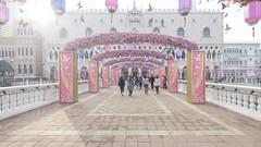 city of dreams (lens ·) Tags: 澳門 macau macao sar venetian thevenetian casino kotaistrip kotai