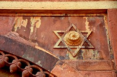 Six-Pointed Star (Pedestrian Photographer) Tags: xis 6 point points pointed david fatehpur sikri india wall archtectural detail jewish hindu religion symbol