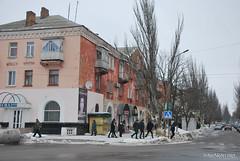 Місто Олександрія 078 InterNetri Ukraine