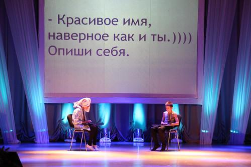 II городской конкурс агитбригад (32)