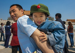 Father Holding Little Girl With A Communist Cap On His Back, Forbidden City, Beijing, China (Eric Lafforgue) Tags: mg0308 architecture asia beijing bluesky cap china clearsky colorpicture communism composition day eastasianethnicity famousplace forbiddencity gate groupofpeople history horizontal innocence internationallandmark lookingatcamera monument outdoor placeofinterest portrait realpeople redstar sideview tiananmensquare traditionallychinese travel unesco worldheritage