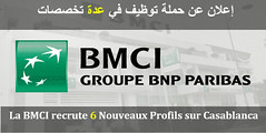 La BMCI recrute 6 Nouveaux Profils sur Casablanca (dreamjobma) Tags: 122018 a la une banques et assurances bmci emploi recrutement casablanca chargé de clientèle commerciaux conseiller finance comptabilité manager tétouan recrute