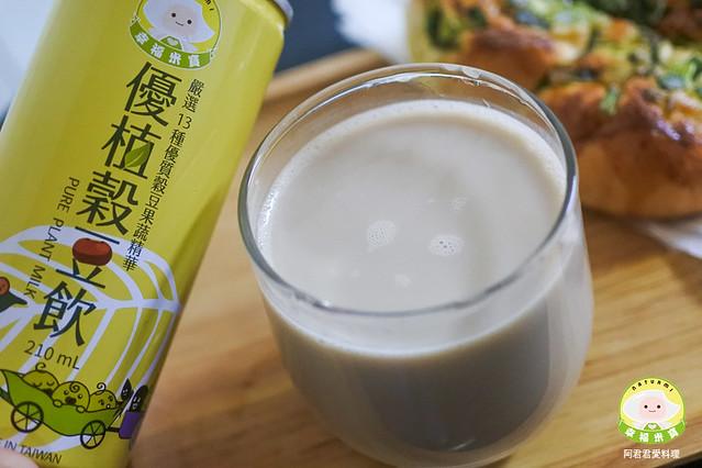Naturmi幸福米寶_13_優植益生菌優植榖豆飲纖維益生菌幫助消化_阿君君愛料理-4207