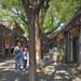 South Luogu Lane, Beijing