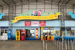 парк-сиам-siam-city-park-bangkok-9336