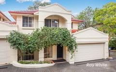 10/55-61 Old Northern Road, Baulkham Hills NSW