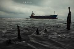 D68_1710 (brook1979) Tags: 海 貨輪 後厝港 桃園市 台灣 水 天 雲 ocean sea water taiwan