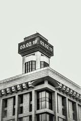 Clock Tower at the Maydan Nezalezhnosti (stalker123123q) Tags: brick date clock tower clocktower window glass town city urban europe kyiv ukraine architecture building sky bw wb whiteandblack blackandwhite white black modern