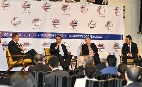 Chinese Investment in the US: The Path Forward Panel