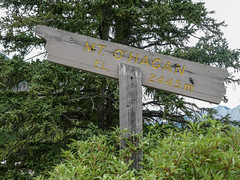 Mt O'Hagan (anthsnap!) Tags: canada mtohagan jasper canadianrockies