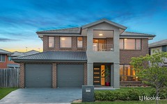40 Adelong Parade, The Ponds NSW