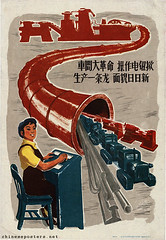 The workshop revolution, operates and presses buttons; produces continuously, renews the look day-by-day (chineseposters.net) Tags: china poster chinese propaganda 1960 worker woman industry pipe tractor lathe controlpanel rails