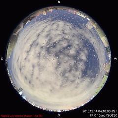 N-2018-12-14-0410_f (ncsmsky) Tags: 20181213