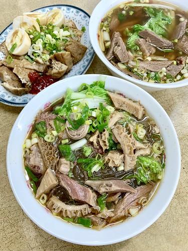 林家藥燉原汁牛肉麵, 台北, 台灣, Taipei, Taiwan