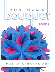 E-book is now available! (masha_losk) Tags: kusudama кусудама origamiwork origamiart foliage origami paper paperfolding modularorigami unitorigami модульноеоригами оригами бумага folded symmetry design handmade art book ebook