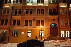 Зимовий Київ 156 InterNetri.Net Ukraine