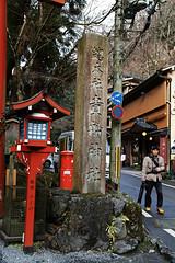 SDQ_1119 (koyaman3422) Tags: 京都 kyoto sigma sdquattro 1770mm 貴船神社