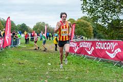DSC_9036 (Adrian Royle) Tags: nottinghamshire mansfield berryhillpark sport athletics xc running crosscountry eccu relays athletes runners park racing action nikon saucony