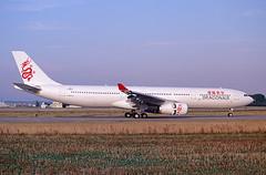 F-WWKF Airbus A330 Dragonair (@Eurospot) Tags: fwwkf bhyf airbus a330 a330300 dragonair lfbo toulouse blagnac