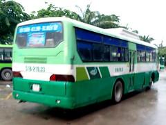 1-5 Auto B80 on bus line number 102 connects September 23rd park and Western bus terminal via Nguyễn Văn Linh boulevard  Vehicle license plate: 51B - 210.33 (phanphuongphi) Tags: buytsaigon bus102 transinco 15auto vinamotor hyundai hyundaibus congvien23thang9 chobenthanh benhthanhmarket buudienquan4 daihocnguyenttatthanh khuchexuattanthuan nguyenvanlinhboulevard benhvienvietphap francovietnamesehospital daihocrmit chodaumoibinhdien vongxoayanlac benhvientrieuan benxemientay