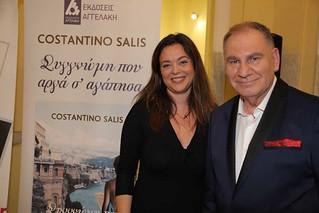 16.Η υπεύθυνη των εκδόσεων Αγγελάκη Όλγα Κελεσίδου με τον Costantino Salis