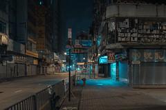 11044 (Panda1339) Tags: 28mm leicaq hk summiluxq 香港 hongkong streetphotography yaumatei 油麻地 night cinematic