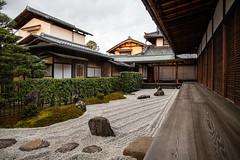 Zuihō-in (oras_et_marie) Tags: japan 大徳寺 zen zuihōin jardinsec kyoto daitokuji 瑞峯院