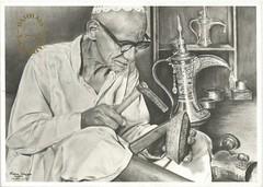 Coffee Pot Maker (tico_manudo) Tags: bahrain bahrein baréin orientemedio kingdomofbahrain stateofbahrain golfopérsico coffeepotmaker