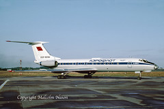TUPOLEV TU134A-3 CCCP-65784 AEROFLOT (shanairpic) Tags: jetairliner passengerjet tu134 tupolevtu134 shannon aeroflot cccp65784
