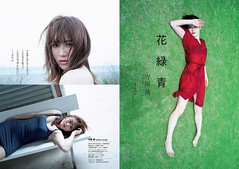 欅坂46 画像14