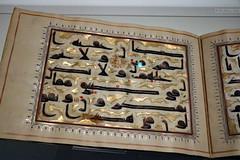 Quar'am (Can Pac Swire) Tags: middleeastern art museum islamic agakhan toronto ontario canada canadian arabic muslim 2018aimg6879 manuscript