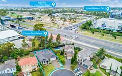 17 Vanessa Court, Glenwood NSW